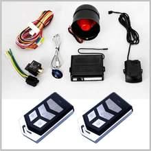 High agility car alarm for DC 12 V car with voice function
