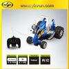 Fashionable R/C car model children electric toy car price