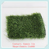 LF091525-High quality outdoor artificial leisure grass/synthetic grass for soccer fields
