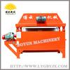 Iron Ore Dry Magnetic Separator Machine Equipment