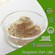Yeast extract powder, Yeast Beta D Glucan