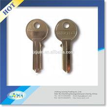 UL050 brass key blank