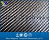 Carbon Fiber Composite Fabric For Sale