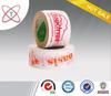 Custom printing adhesive tapes/printed tapes