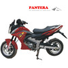 PT110-P Chongqing 2014 New Best-selling Good Quality Street Legal Motorcycle 150cc