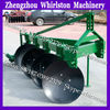 /product-gs/gear-transmisson-reversible-disc-plough-for-tractors-60049038734.html