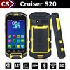 Cruiser S20 quad core SOS/PTT/1+8GB/2+8MP gorilla glass sunlight readable rugged qwerty dual sim phone