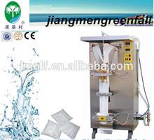 Full automatic sachet water packaging manufacturers machine/plastic bag water filing machine