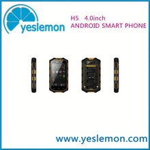 need distributor android phone accessories