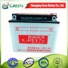 12v 7ah motorcycle part/battery for motorcycle