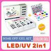 CANNI Nail Art Design Systems UV/LED Extensions Nail Gel Combo/ Kits for Salon & DIY #301X