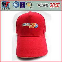 promotional custom baseball cap/cartoon 6 panel baby baseball cap/high quality baseball cap