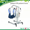 2014 new arrival Patient Lifting Device for elderly people hospitals and nursing homes use as mobility aids