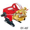 Oy-45f para a agricultura de irrigação ou agricultura automático de água mochila pulverizador