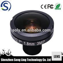 360 degrees Fisheye projector lens use Brand outdoor projector fisheye lens