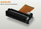 BIXOLON SMP685 bus ticket printer thermal paper printer head