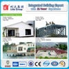 prefab manufactures light concrete house