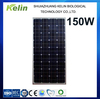 High efficient pv solar panel 150w with monocrystalline
