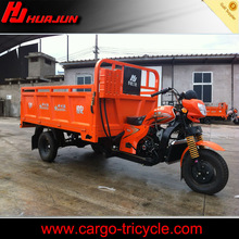 250cc three wheel cargo motorcycles/gas motor tricycle/3 wheel motor car