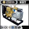 Best price 50HZ 180kw Shangchai low rpm generator alternator