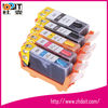 Sale with Dealer Price pgi 525 cli 526 Compatible Ink Cartridge for Canon PIXMA MX7185