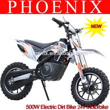 2014 kids dirt bike sale( PN-DB250E -24V )