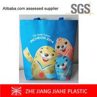 The 2014 incheon Asian games waterproof pp woven material fashion shopping bag