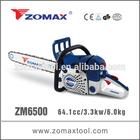 ZM6500 chainsaw improved muffler design less noise