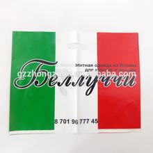 Guangzhou Factory supply big shopping plastic bags, plastic colour shopping bags, designer shopping plastic bags