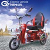 2014 newest style china tricycle/three wheel motorcycle