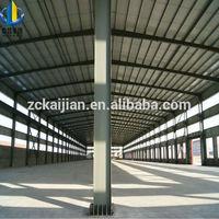 environmental cheap steel structure workshop