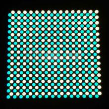 Bespoke 500x500 Multi-color Waterproof LED Aluminum Panel Backlight