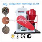 (TF) New Arrival TF400C scrap Copper wire granulator machine cable crush and separate machine