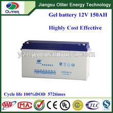Wholesale price!Solar dry cell battery 12V 150AH for solar system