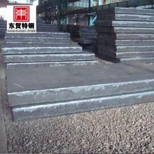prime carbon steel sheet anti rust