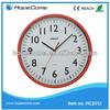 (HC2312) ajanta wall clock prices plastic wall clock laser projection clock