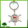 Metal decoration canada flag rudder keychain art supplies