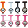 SIlicone nurse watch with string new design and cheap price in 2014