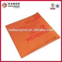 Fashionable High Quality Printing Magazine
