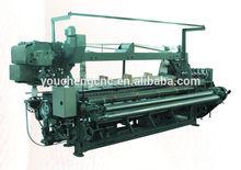 Jiangsu 600SK power loom machine weaving brand reliable