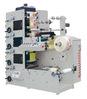 RY-450 1Unit UV dryer 5 colors adhesive label flexo printer machine