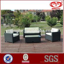 garden sofa cheap plastic&wicker sofa