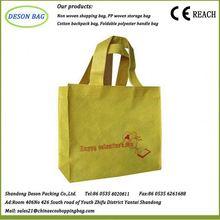 reusable fashion wolf dog shopping bag