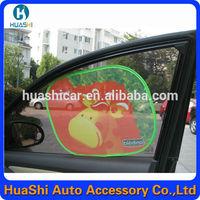 car sun shade window sunshade screen mesh