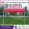 2014 new design automatic pop up tent wholesale