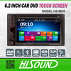 2din touch screen car radio for fiat punto