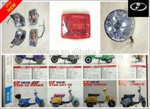 2014 Brand New VESPA LML head Lights High quality Headlights PX DISC/PX150/LML/STAR/STELLA