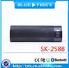 Best selling products mini wireless portable mini speaker SK-258B with two loudspeaker inside