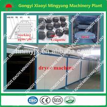 Client highly speaking China golden supplier Professional manufacturer ISO & CE mesh belt dryer