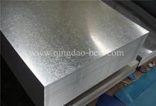 price of electro galvanized steel/gi steel sheet coil buyer
